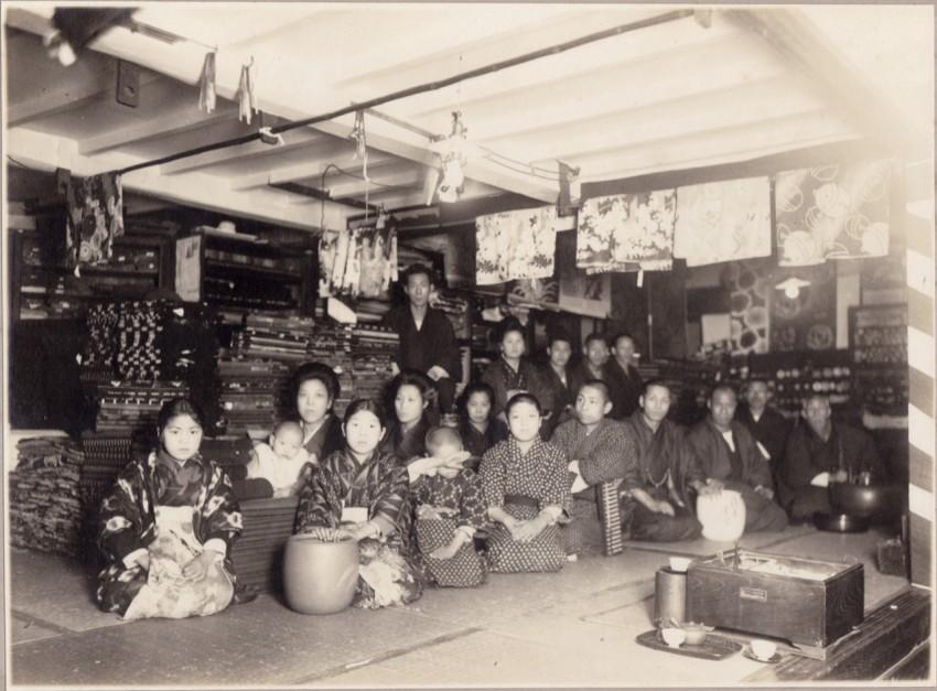 田中呉服-19300203-2